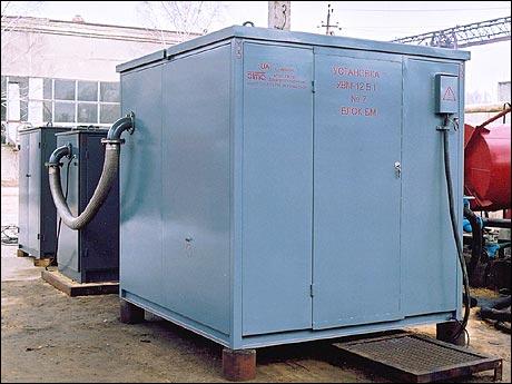 УВМ-12Б1, Установка для обработки трансформаторного масла (турбинного, индустриального) (фото)